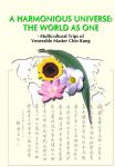 Harmonious Universe: The World As One Multicultural Trips of Venerable Master Chin Kung